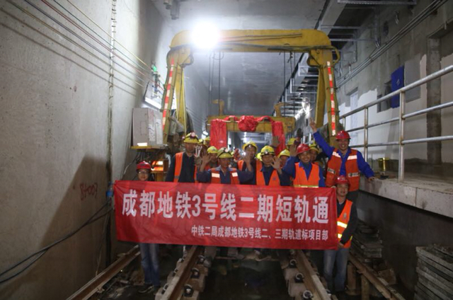 3号线二期实现轨通 太平园至双流北段预计年底试运营