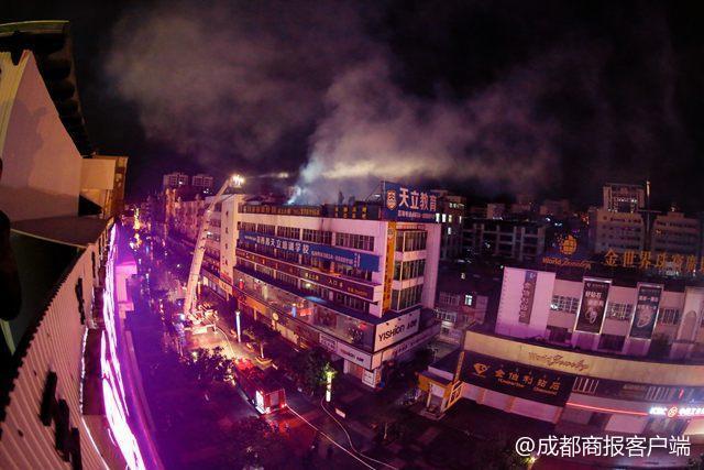 西昌顶楼露天餐厅起火6人被困电梯 这个常识能救命