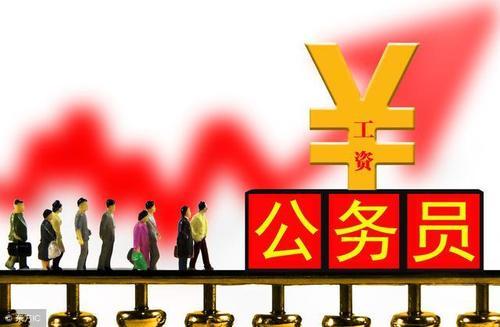 """德阳审议通过""""红色津贴""""制度 每人每年最高5000元"""