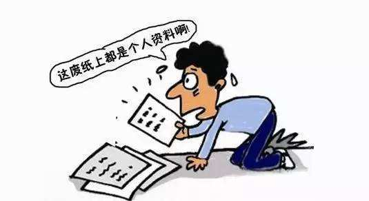四川团伙贩卖学生信息牟利数万元 抓获嫌疑人16名
