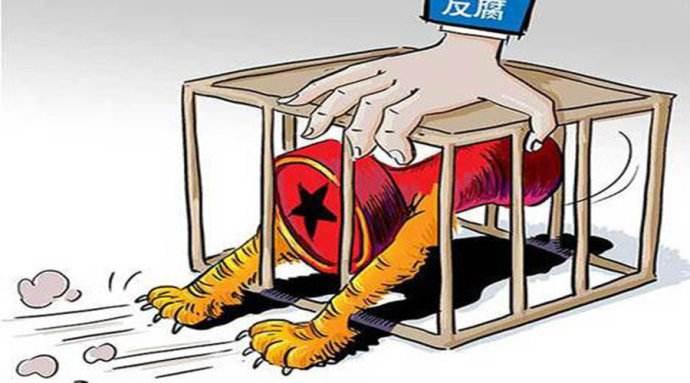 甘孜州纪委监委公开曝光2起涉黑涉恶腐败和保护伞问题典型案例