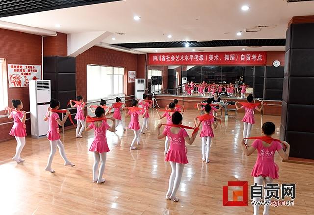 四川省社会艺术水平舞蹈考级