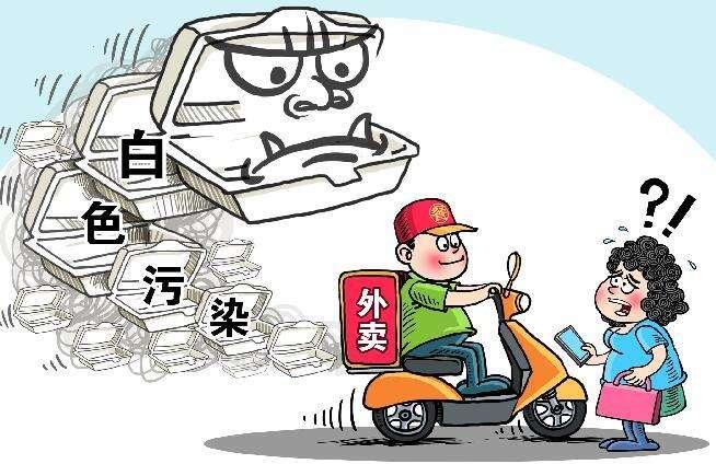 中央第五环保督察组向四川移交第十七批信访件94件