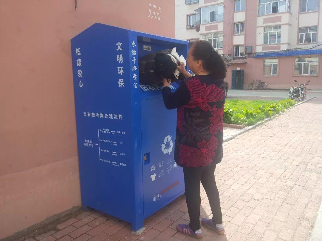 箱子不少、回收率不高 小区旧衣回收箱如何不再成摆设