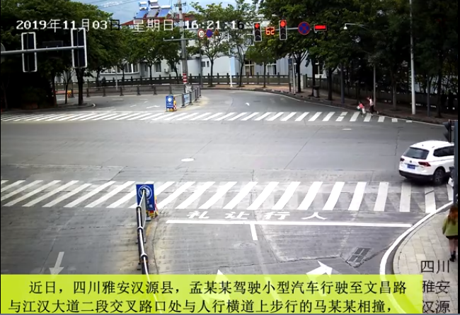 """斑马线不礼让还撞了人 雅安汉源两名""""心急""""司机遭了"""