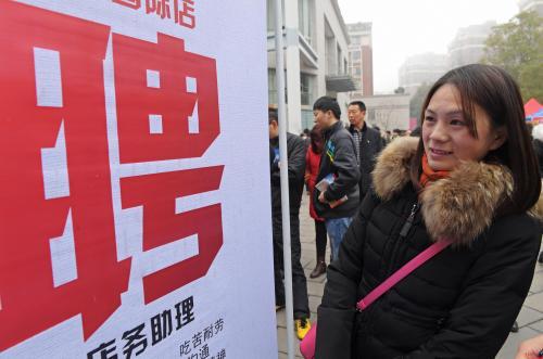 四川:今年全省确保90万贫困劳动力转移就业