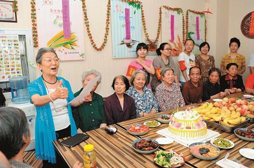 眉山农村互助养老新模式:积分养老 服务别人反哺自己