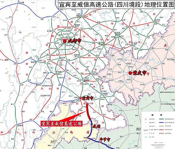宜威高速(四川境段)启动招商 建设总长约86.5公里