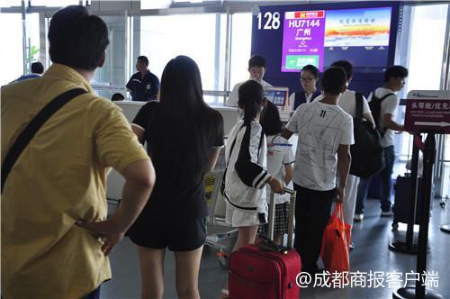 五一成都机场将迎出行高峰 女性乘客可走女性旅客专用通道