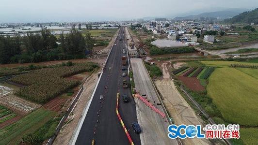 今年中秋小长假 四川高速公路出行热度同比降低