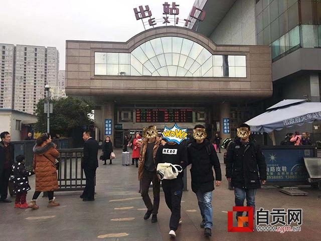 内江男子深夜偷狗 被发现弃车逃跑民警千里追凶