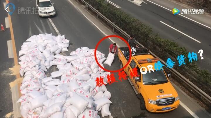 货车侧翻救援车偷偷顺走货物 交警:双方协议以货抵费