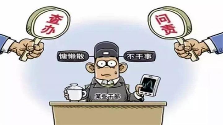 四川部署在省直机关率先开展形式主义突出问题专项排查工作