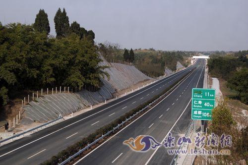 [改革开放40年] 乐山高速公路十字骨架形成