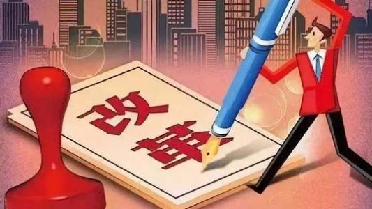 南充顺庆区、仪陇县乡镇行政区划调整改革工作全面展开