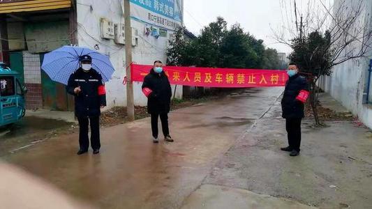 四川彭山区吴堰村村支书赵利德:村干部就是要冲到防护一线