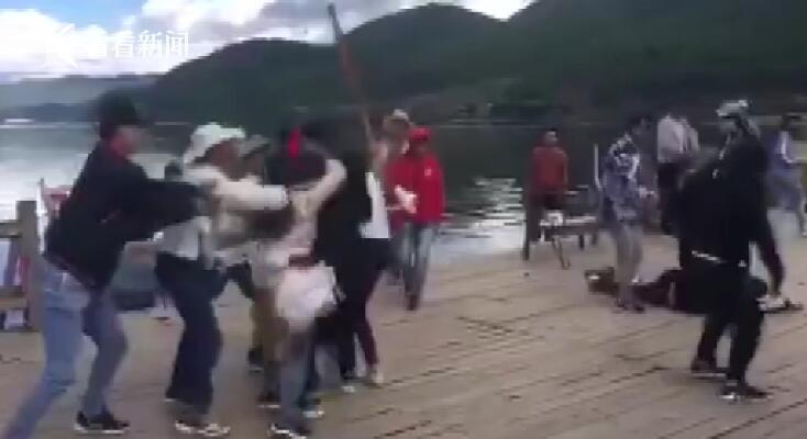 视频|游客泸沽湖景区乱扔垃圾 村民劝阻引发斗殴