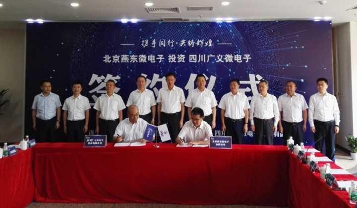 遂宁建设国内最大6英寸芯片生产基地