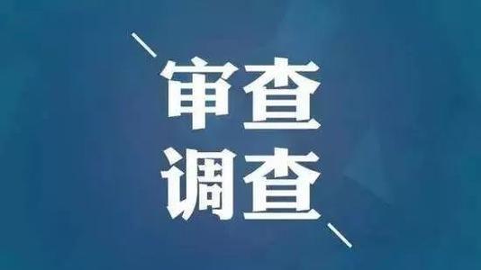 乐山市市场监督管理局副调研员刘正祥被查