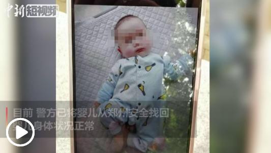 河南周口男婴丢失事件系家属自导自演 参与策划者已被拘