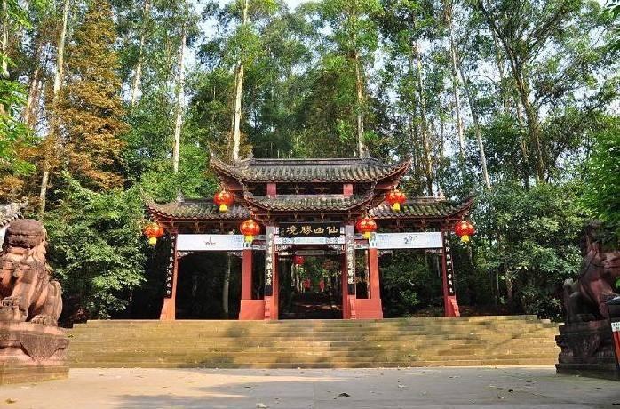 四川省人民政府关于彭祖山风景名胜区总体规划的批复