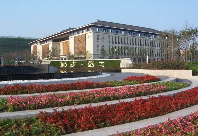四川理工学院正式更名为四川轻化工大学