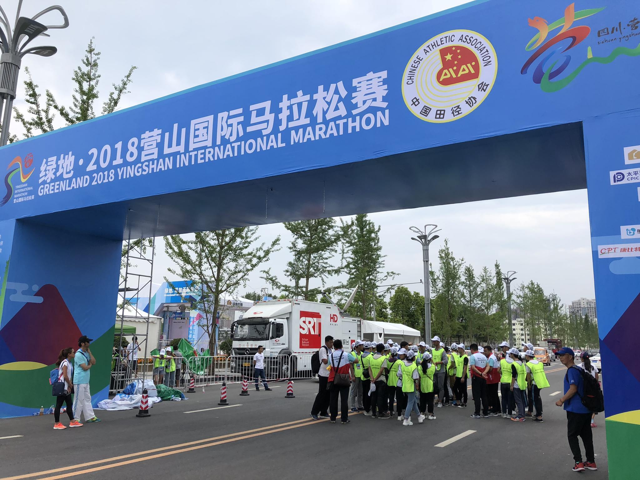 倒计时20小时 营山马拉松完赛奖牌终揭面纱