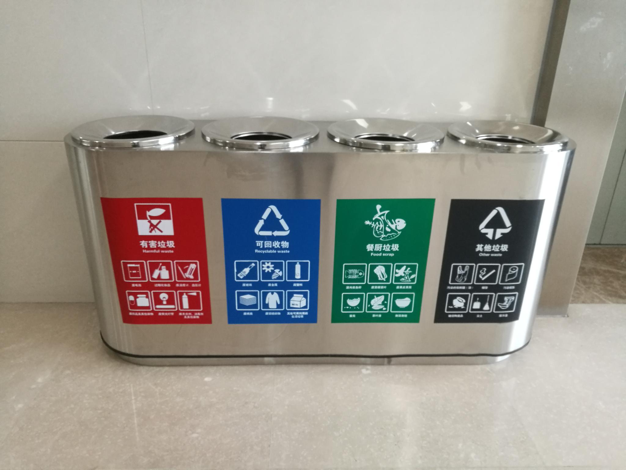 生态环境部:明年1月1日起我国禁止以任何方式进口固体废物