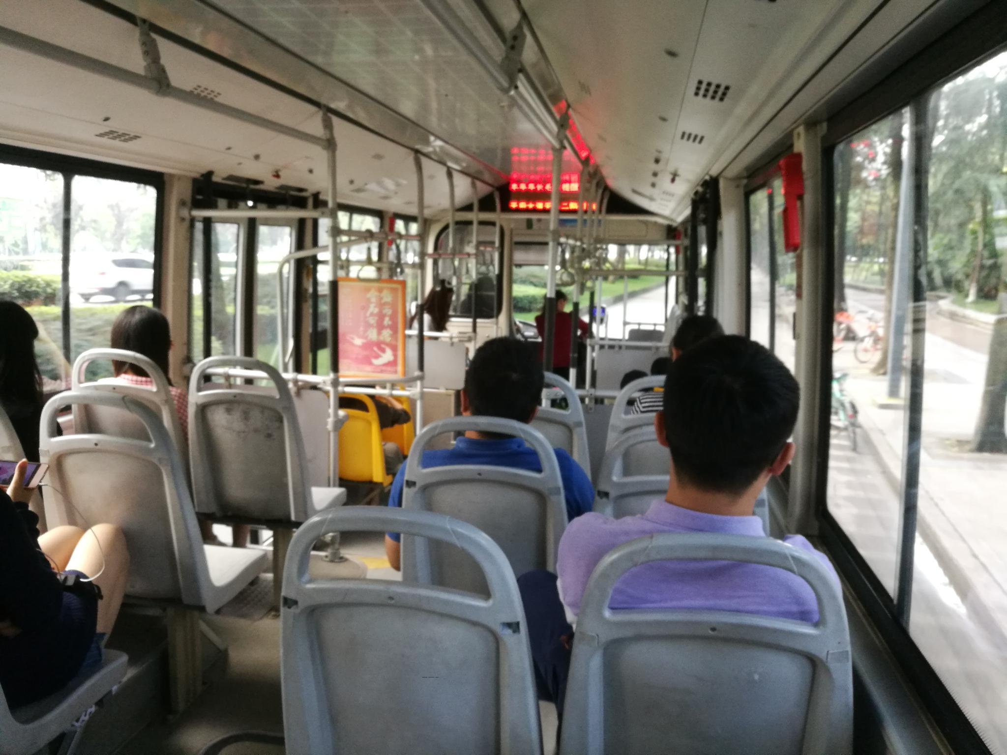 注意!乐山309路公交车末班时间有调整