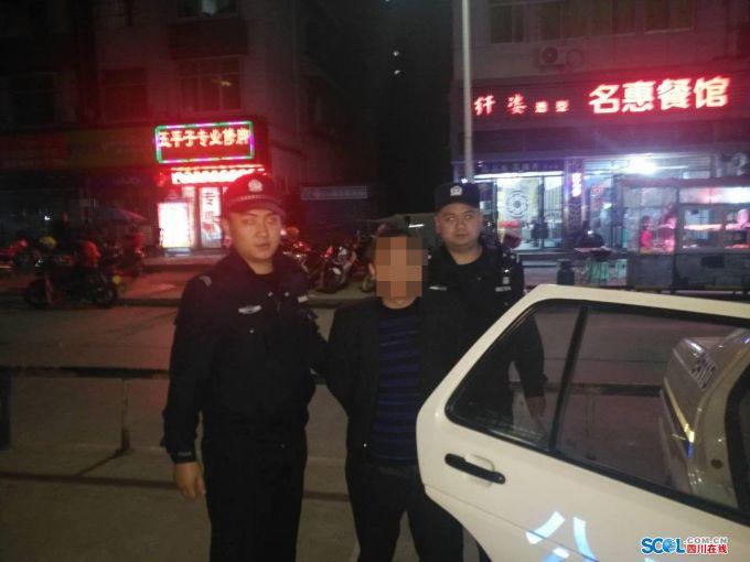 """巴中街头现掏耳骗局 """"江湖游医""""专挑老人下手"""