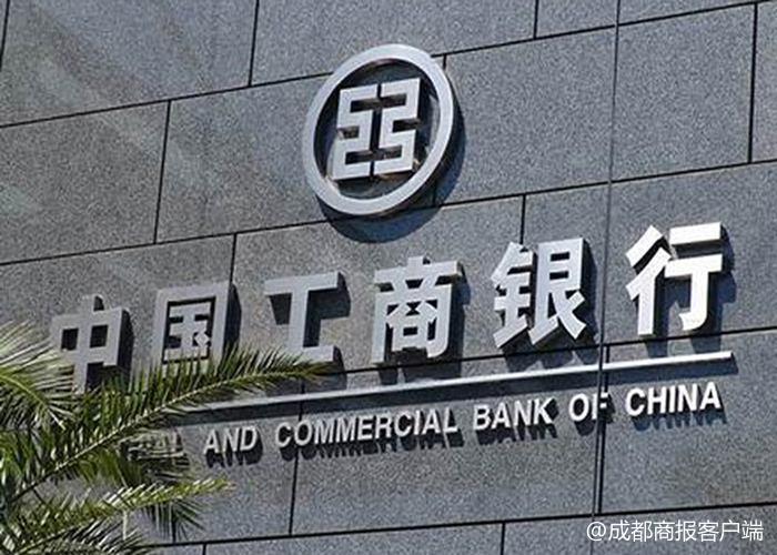 成都首家银行作出调整 70岁老人也可向银行贷款买房了
