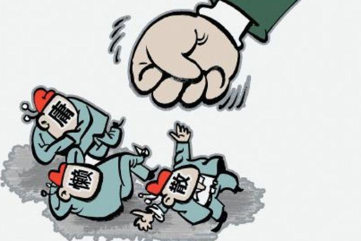 金堂县通报1起不作为及懒散拖问题典型案例