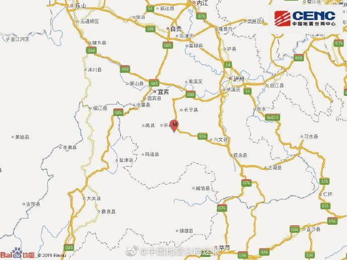 四川宜賓市長寧縣發生4.8級地震 震源深度10千米