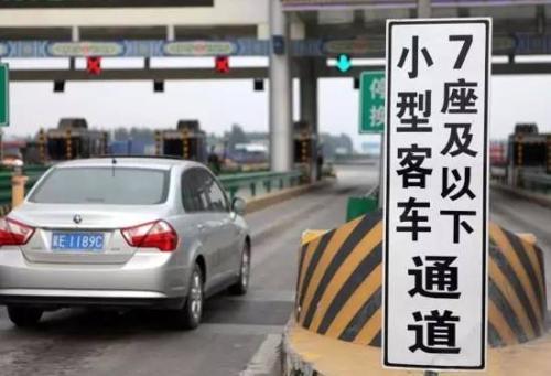 清明高速免费通行 成都周边9条高速固定测速点位公布
