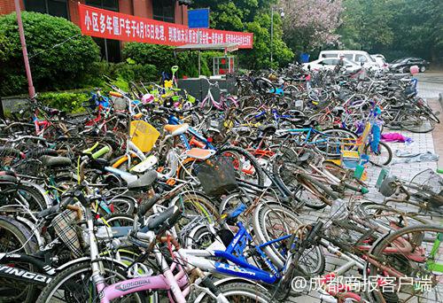 乐山小区物业欲卖200辆僵尸自行车 法律专家称有风险