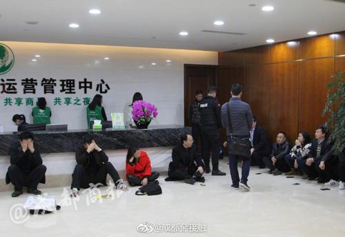 """四川:涉案百亿元""""鑫圆共享""""网络传销案宣判"""