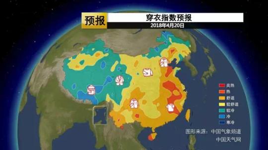 四川盆地雨水再次来接班 这次气温稳得起