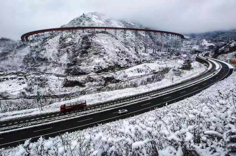 12月1日至明年2月28日雅西高速实施冬管