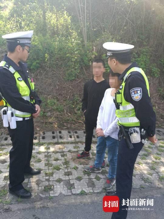 两男孩离家出走骑车上高速 民警及时发现助熊孩子回家