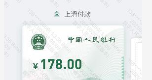 官方解讀數字人民幣:將與紙鈔長期并存