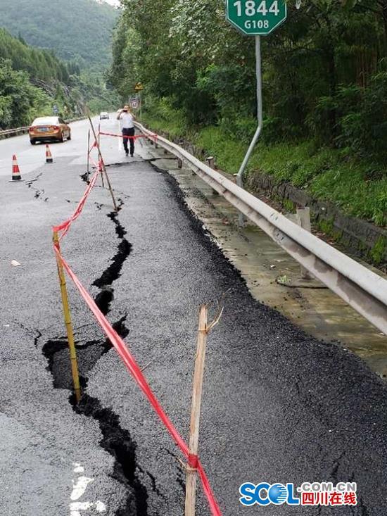 广陕高速全线封闭