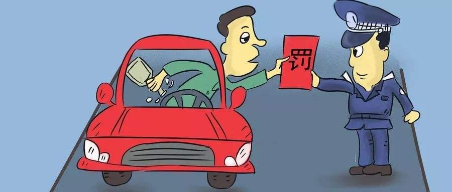四川泸县一男子无证酒驾 被拘留10天