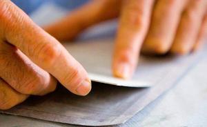 碎纸片拼出18名作弊者名单:教师资格证考试作弊案三人获刑