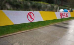 乐山犍为小区发生命案4人死亡 嫌疑人已被控制