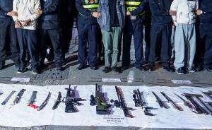 组建地下出警队强收保护费 省公安厅公布方氏兄弟团伙覆灭记