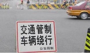 子梅垭口、冷嘎措、泉华滩、雅哈垭口等景点禁止任何车辆前往