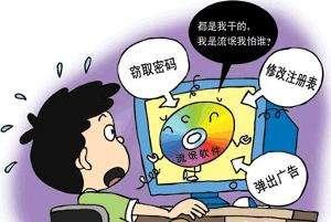 强制入群并无法退出 史上最流氓QQ营销病毒开发团队被逮捕