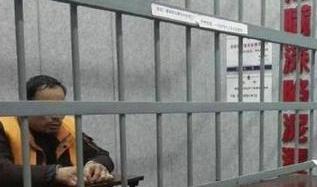 自贡女子遭人尾随强奸 警方二十小时抓获犯罪嫌疑人