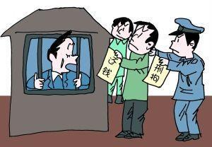 律师被刑拘期间致电同行删帖 四川凉山州警方:系其配合办案