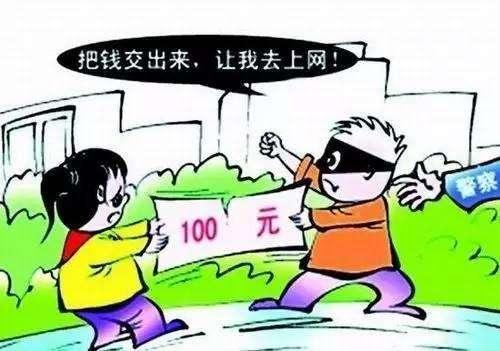 广元男子当街抢小学生100元 跑了不到百米被按倒